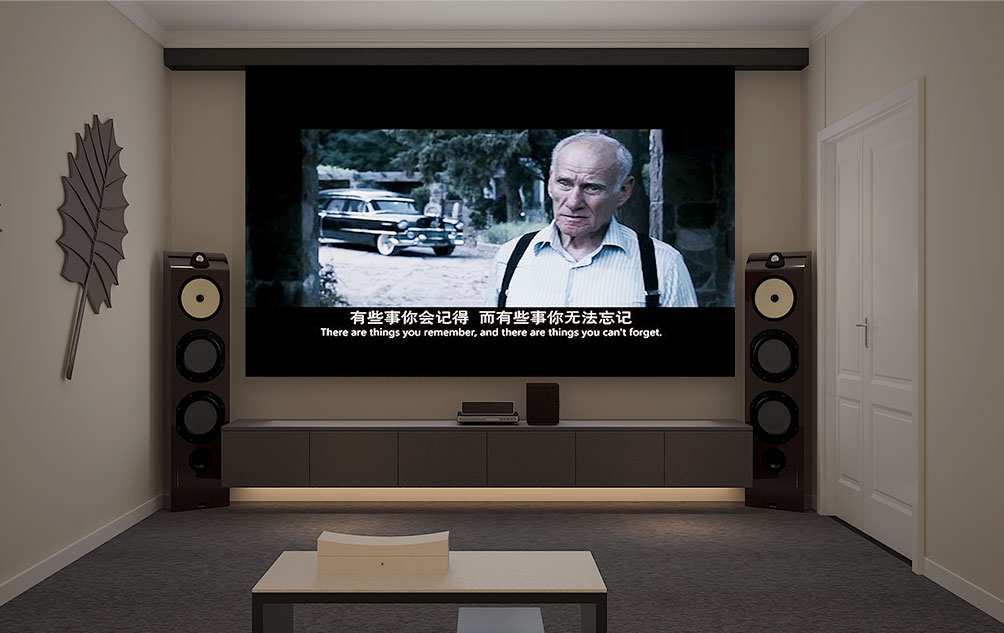 Oppein 08 home theatre oppein for Home ideas centre christchurch
